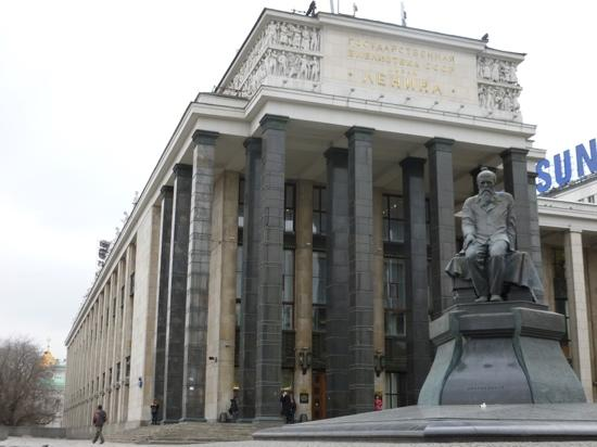 Russian State Library: Frontage