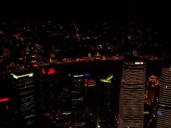 Cloud 9 (Grand Hyatt Shanghai) : Blick bei Nacht