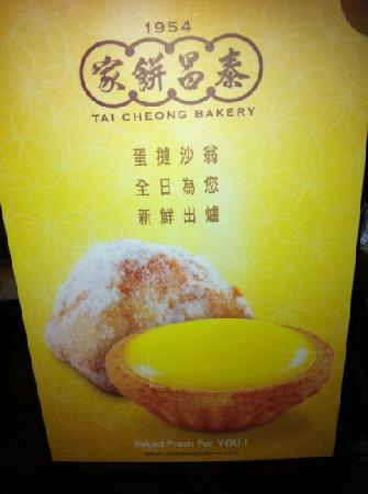 Uncle Leong: Tai Cheong Bakery