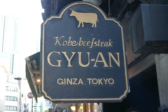 Gyuan