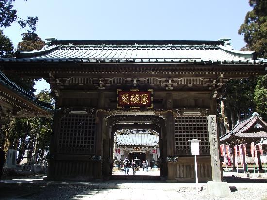 Kiosk at Mt. Minobu Ropeway : 奥之院思親閣