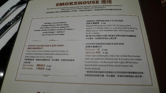Macau Hard Rock Cafe Menu