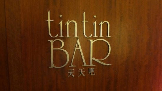 Tin Tin Bar, Hyatt Regency Hong Kong Sha Tin