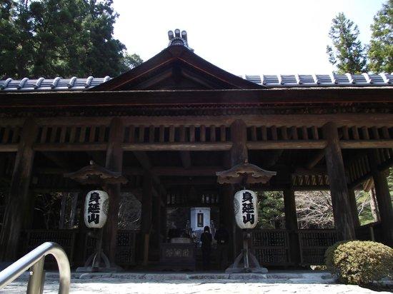 Grave of Nichirenshoto Gosoan