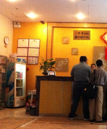 Taojin Hotel: チェックインカウンター