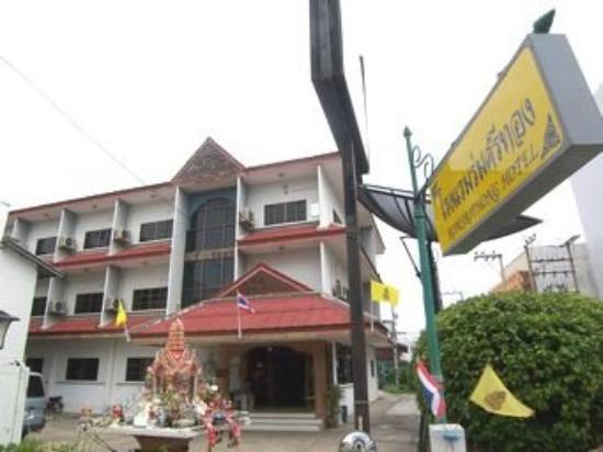 Romsrithong: โรงแรมร่มศรีทอง