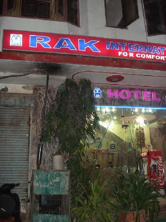Hotel Rak International: Eingang zum RAK