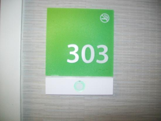 Holiday Inn Columbia East - Jessup : Green button