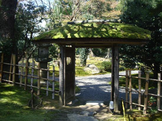 Hakusha Son-so Garden: entrance
