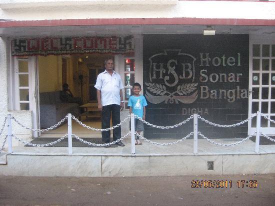 Hotel Sonar Bangla - Digha: Entrance