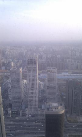 The Lounge : View of Beijing