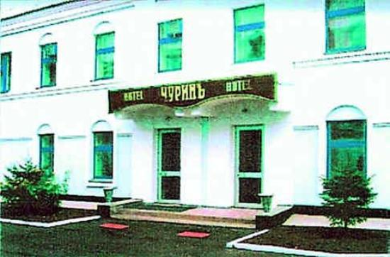 Blagoveshchensk: typical Russia and the hotel where Putin ventured to stay 75