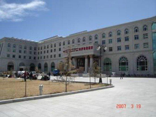 Photo of Lhasa Manasarovar Hotel