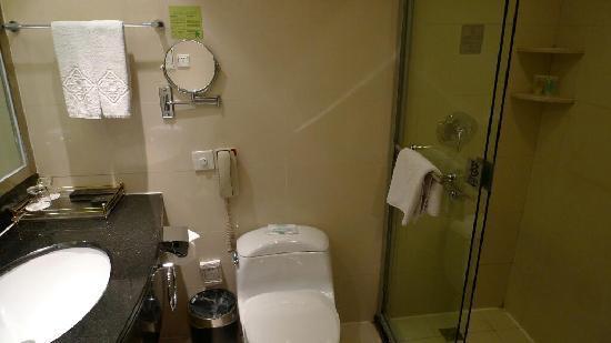 Jinling Mingdu Hotel Changzhou: bathroom