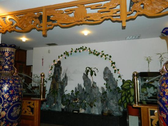 Jin Du: Interior