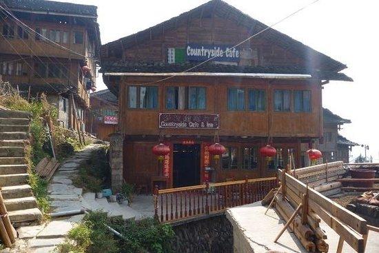 NongCun Café