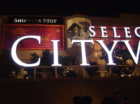 ‪Select Citywalk‬