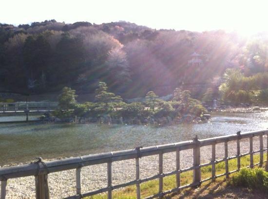 Higashi-mikawa Furusato Park: Bonito lugar