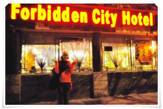 Forbidden City Hostel: outside the hostel
