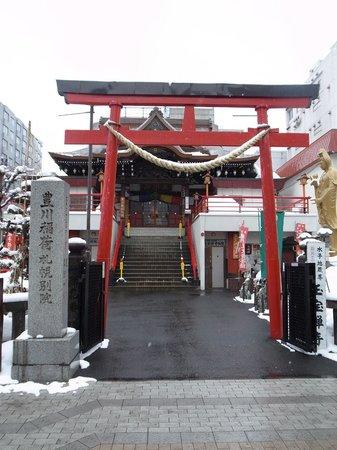 Toyokawa Inari Sapporo Betsuin