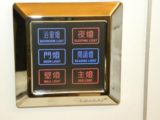 Dandy Hotel - Tianmu Branch: pulsante vicino letto