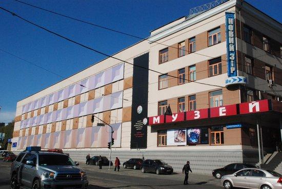 Museum of Modern Ukrainian Art Foto