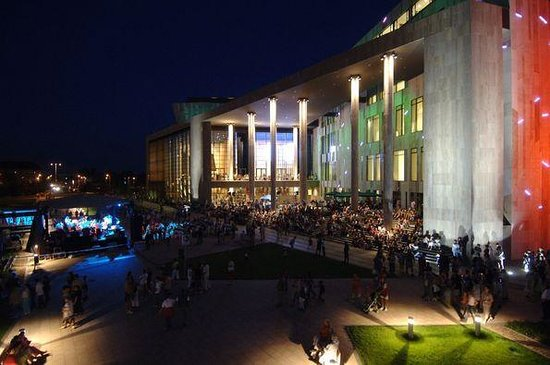 Palace of Arts (Muveszetek Palotaja)