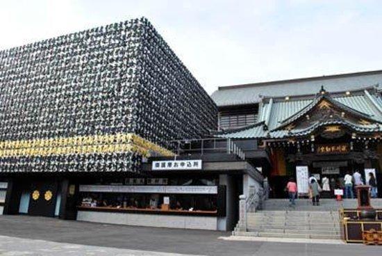 Fukagawa Fudodo Photo