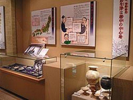 Izumi City Shinminato Museum Foto