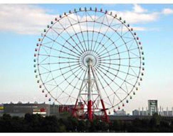 Pallete Town Ferris Wheel Photo