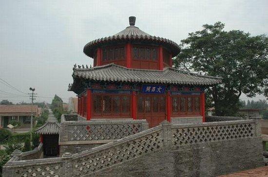 Pingyuan County Photo