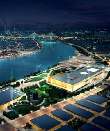 Shanghai World Expo Museum Photo