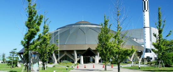 Hakui, Japan: コスモアイル外観(UFO型)