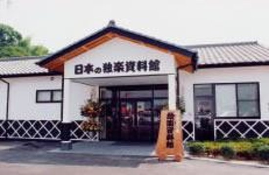Japan Spinning Top Museum