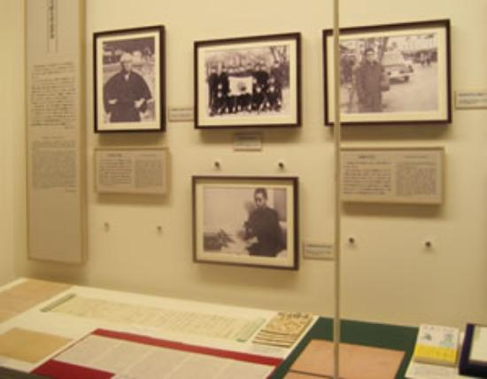 Foto de Bungakukan (Mishima Yukio Museum)