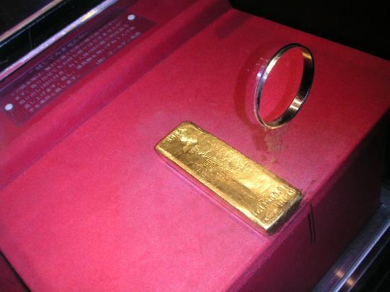 Historic Relic Sado Gold Mine: 佐渡金山跡(金塊チャレンジ)