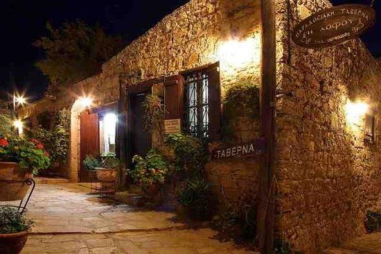 Lofou Taverna
