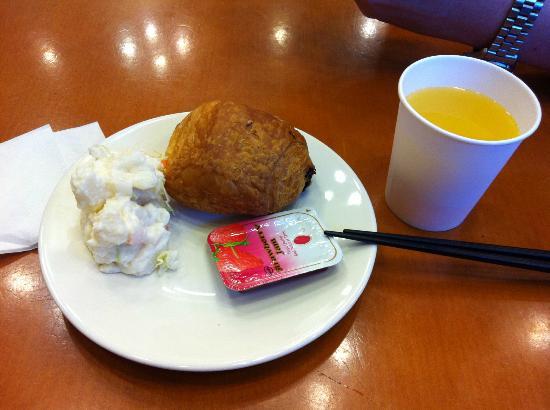 Toyoko Inn Haneda Airport 2: breakfast