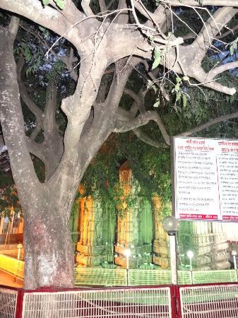 Guwahati, India: front view