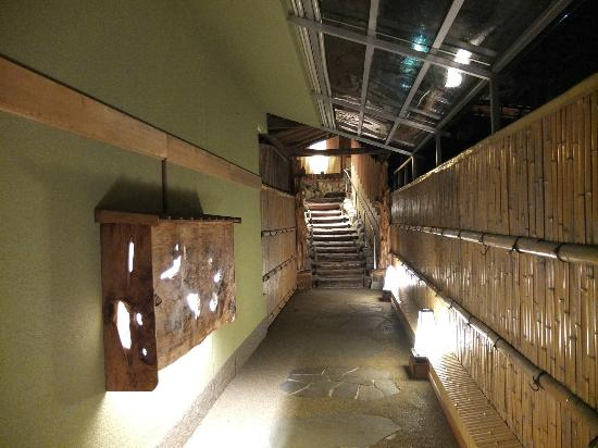 Taketoritei Maruyama: corridor