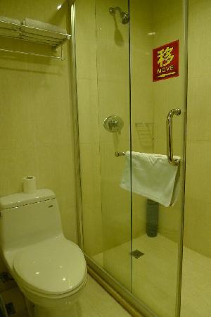 Jinjiang Inn Zhangjiagang Magnotel: bathroom