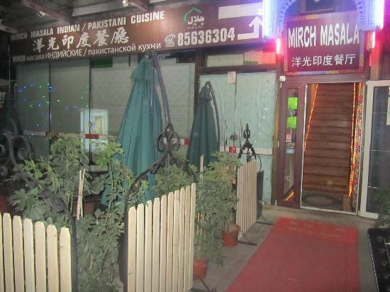 mirch masala indian restaurant : restaurant outside garden