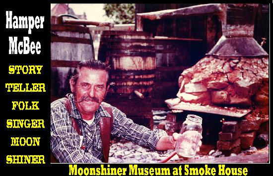 Jim Oliver's Smoke House Restaurant and Old General Store: Hamper McBee Moonshine Artifact Museum in the Old Country Store at the Smoke House.