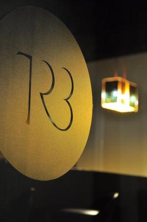 TRB Hutong: TRB- Temple Restaurant Beijing