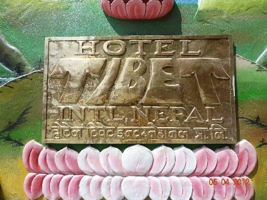 Hotel Tibet International: The Hotel Entrance