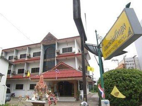 Romsrithong: โรงแรมร่มศรีทอง, ลำปาง