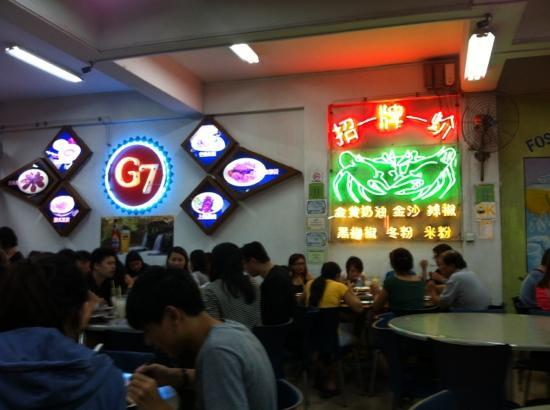 G7 Sin Ma Live Seafood Restaurant: Casual Dining in Geylang