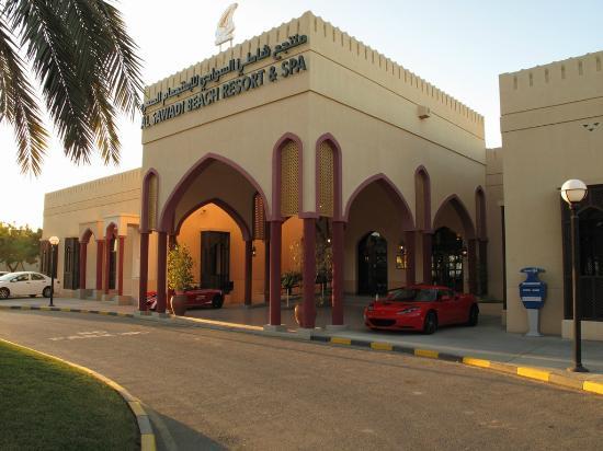 Barka, Omán: entrata del resort