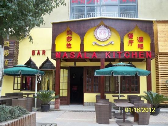 masala kitchen indian restaurant and bar masala kitchen - Masala Kitchen