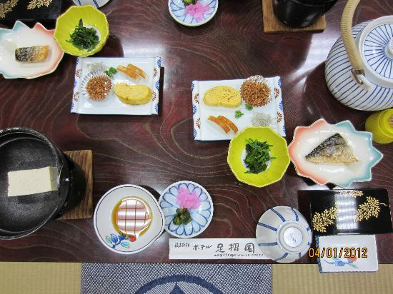 Hotel Ashizurien : 朝食